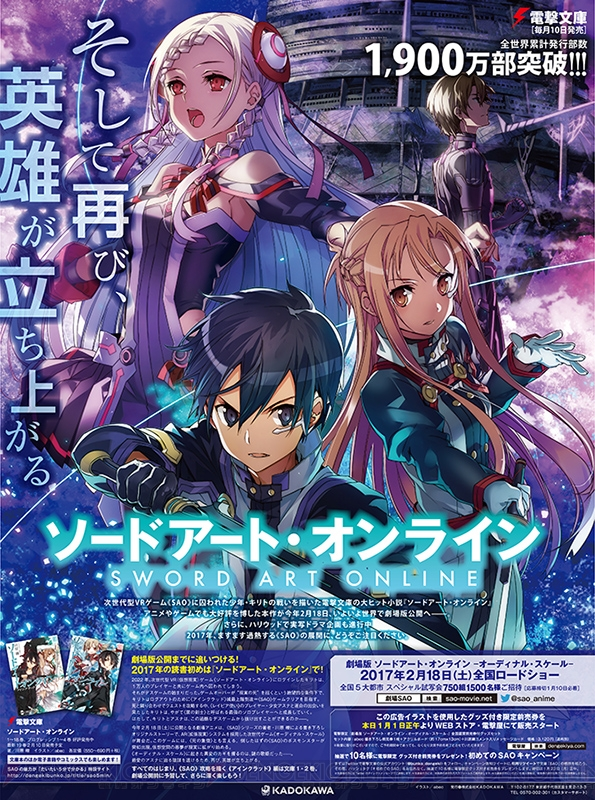 Sao Ordinal Scale Ger Sub